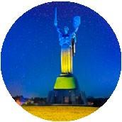 Переезд-в-Украину