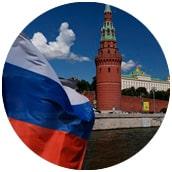 Перевозки-в-Россию